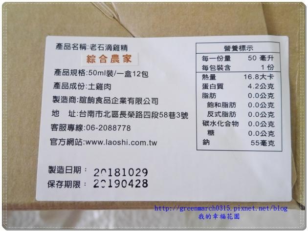 P9200674 (620x465).jpg