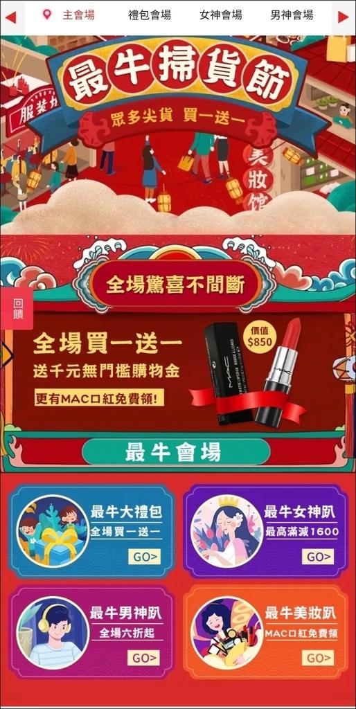 Screenshot_20210225-134836_Samsung Internet.jpg
