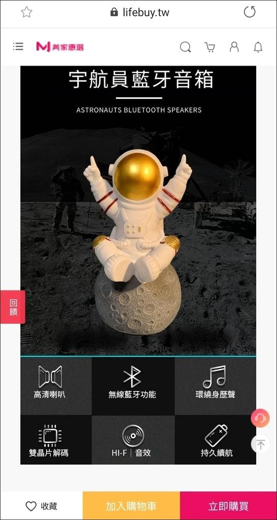 Screenshot_20210225-144503_Samsung Internet.jpg