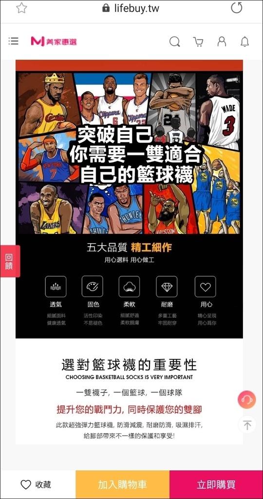 Screenshot_20210225-162539_Samsung Internet.jpg