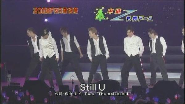 [TV] 20081203 FNS kayousai 2008 -01 (opening,SMAP) (20m19s)[(014512)16-06-17].JPG