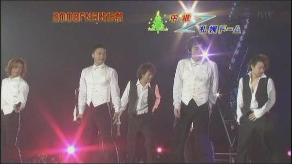 [TV] 20081203 FNS kayousai 2008 -01 (opening,SMAP) (20m19s)[(014566)16-06-18].JPG
