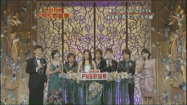 [TV] 20081203 FNS kayousai 2008 -02 (WaT,GIRL NEXT DOOR,NEWS,Hey! Say! JUMP,others) (14m46s)[(000038)16-06-41].JPG