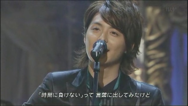 [TV] 20081203 FNS kayousai 2008 -02 (WaT,GIRL NEXT DOOR,NEWS,Hey! Say! JUMP,others) (14m46s)[(002824)16-06-58].JPG