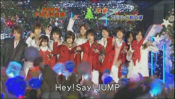 [TV] 20081203 FNS kayousai 2008 -02 (WaT,GIRL NEXT DOOR,NEWS,Hey! Say! JUMP,others) (14m46s)[(011435)16-08-01].JPG