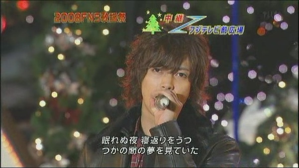 [TV] 20081203 FNS kayousai 2008 -02 (WaT,GIRL NEXT DOOR,NEWS,Hey! Say! JUMP,others) (14m46s)[(012668)16-08-10].JPG