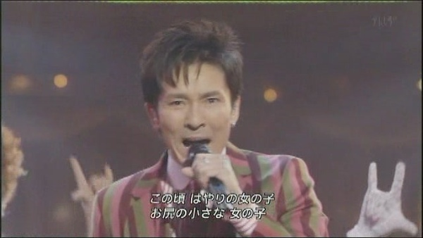 [TV] 20081203 FNS kayousai 2008 -03 (Go Hiromi, Koda Kumi) (19m54s)[(023623)22-19-09].JPG