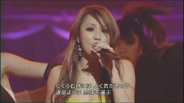 [TV] 20081203 FNS kayousai 2008 -03 (Go Hiromi, Koda Kumi) (19m54s)[(026924)22-19-46].JPG