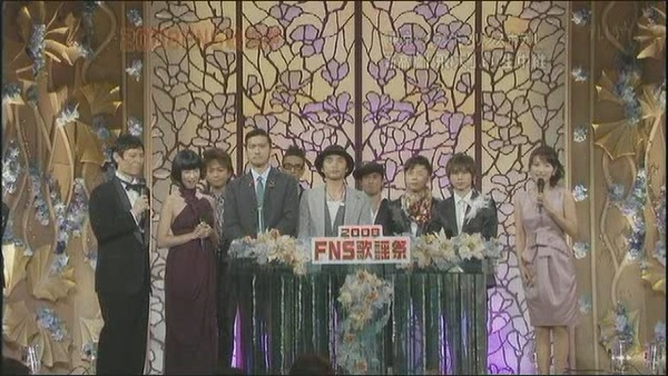 [TV] 20081203 FNS kayousai 2008 -04 (ARASHI, EXILE,KinKi Kids,TOKIO) (14m54s)[(012377)22-25-40].JPG