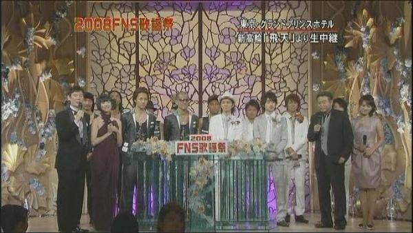 [TV] 20081203 FNS kayousai 2008 -04 (ARASHI, EXILE,KinKi Kids,TOKIO) (14m54s)[(017317)22-29-17].JPG