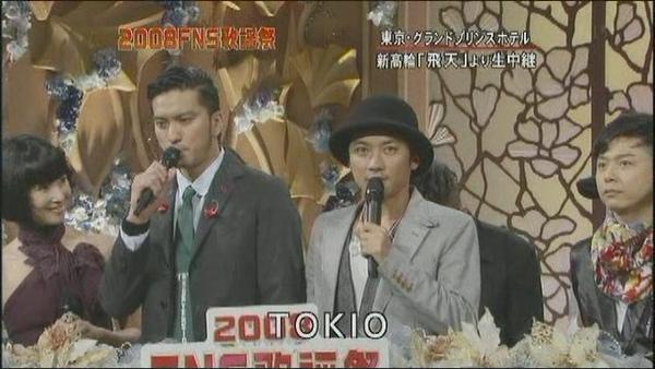 [TV] 20081203 FNS kayousai 2008 -04 (ARASHI, EXILE,KinKi Kids,TOKIO) (14m54s)[(012491)22-25-44].JPG