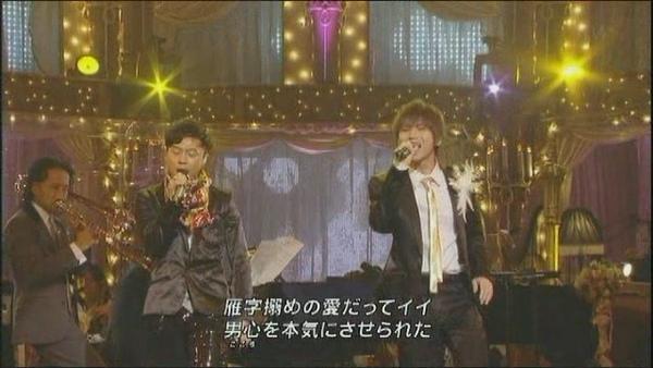 [TV] 20081203 FNS kayousai 2008 -04 (ARASHI, EXILE,KinKi Kids,TOKIO) (14m54s)[(019481)22-29-57].JPG