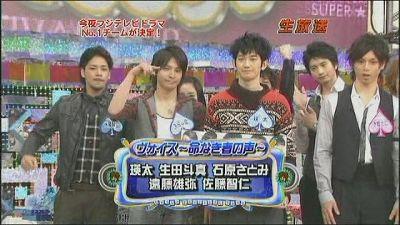 [TV] 20090105 Nakai Masahiro no super drama fastival -1 (25m40s)[(003547)10-30-41].JPG