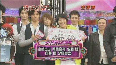 [TV] 20090105 Nakai Masahiro no super drama fastival -1 (25m40s)[(003854)10-30-51].JPG