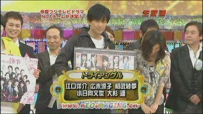 [TV] 20090105 Nakai Masahiro no super drama fastival -1 (25m40s)[(004167)10-31-53].JPG