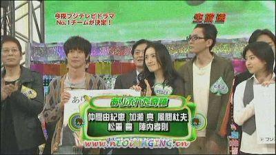 [TV] 20090105 Nakai Masahiro no super drama fastival -1 (25m40s)[(004424)10-33-00].JPG