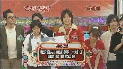 [TV] 20090105 Nakai Masahiro no super drama fastival -1 (25m40s)[(004720)10-34-00].JPG
