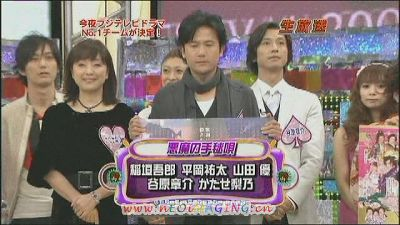[TV] 20090105 Nakai Masahiro no super drama fastival -1 (25m40s)[(004973)10-35-45].JPG