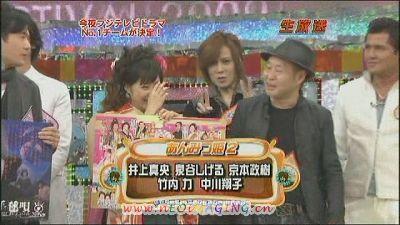 [TV] 20090105 Nakai Masahiro no super drama fastival -1 (25m40s)[(005274)10-37-27].JPG