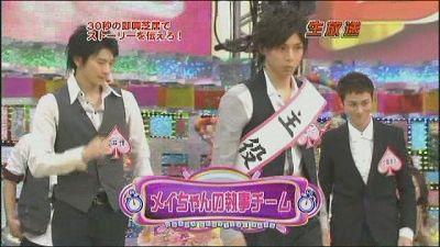 [TV] 20090105 Nakai Masahiro no super drama fastival -3 (26m00s)[(017243)14-16-37].JPG