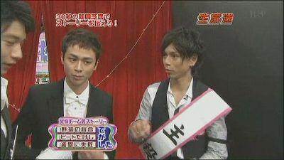 [TV] 20090105 Nakai Masahiro no super drama fastival -3 (26m00s)[(018079)14-17-05].JPG