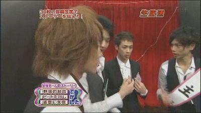 [TV] 20090105 Nakai Masahiro no super drama fastival -3 (26m00s)[(018154)14-17-07].JPG