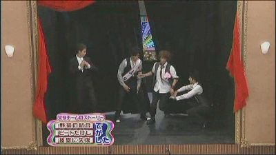 [TV] 20090105 Nakai Masahiro no super drama fastival -3 (26m00s)[(018707)14-17-26].JPG