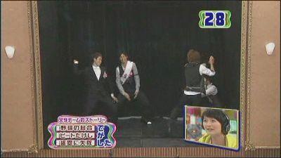 [TV] 20090105 Nakai Masahiro no super drama fastival -3 (26m00s)[(018776)14-17-28].JPG