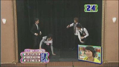 [TV] 20090105 Nakai Masahiro no super drama fastival -3 (26m00s)[(018896)14-17-32].JPG