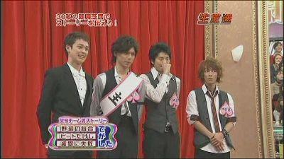 [TV] 20090105 Nakai Masahiro no super drama fastival -3 (26m00s)[(020336)14-18-20].JPG