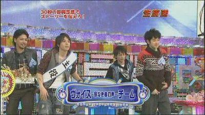 [TV] 20090105 Nakai Masahiro no super drama fastival -3 (26m00s)[(022391)14-19-28].JPG