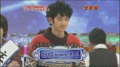 [TV] 20090105 Nakai Masahiro no super drama fastival -3 (26m00s)[(022507)14-19-32].JPG
