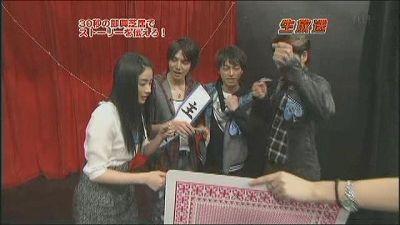 [TV] 20090105 Nakai Masahiro no super drama fastival -3 (26m00s)[(023113)14-19-53].JPG