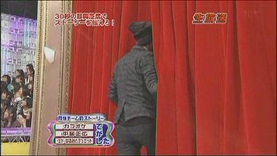 [TV] 20090105 Nakai Masahiro no super drama fastival -3 (26m00s)[(023707)14-20-06].JPG