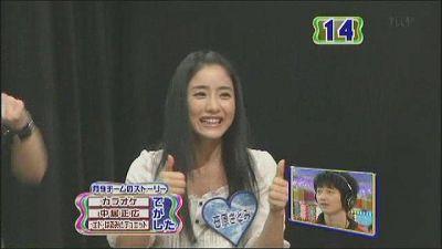 [TV] 20090105 Nakai Masahiro no super drama fastival -3 (26m00s)[(024765)14-20-41].JPG