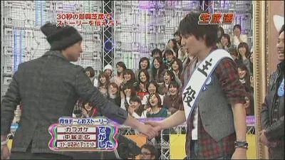 [TV] 20090105 Nakai Masahiro no super drama fastival -3 (26m00s)[(026071)14-21-24].JPG