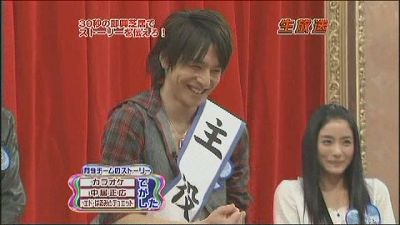 [TV] 20090105 Nakai Masahiro no super drama fastival -3 (26m00s)[(026173)14-21-28].JPG
