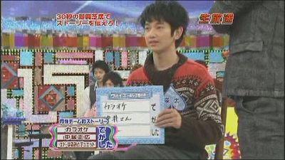 [TV] 20090105 Nakai Masahiro no super drama fastival -3 (26m00s)[(027484)14-22-11].JPG