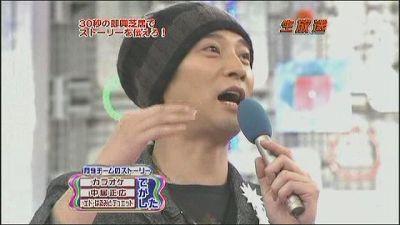 [TV] 20090105 Nakai Masahiro no super drama fastival -3 (26m00s)[(027643)14-22-17].JPG