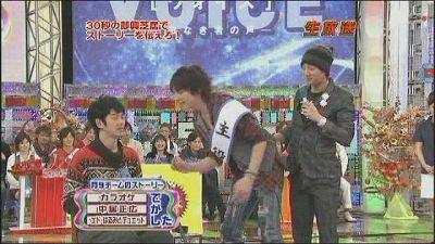 [TV] 20090105 Nakai Masahiro no super drama fastival -3 (26m00s)[(027813)14-22-22].JPG