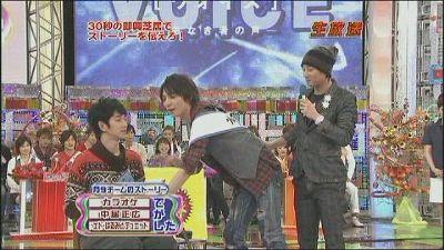 [TV] 20090105 Nakai Masahiro no super drama fastival -3 (26m00s)[(027833)14-22-23].JPG