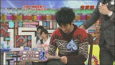 [TV] 20090105 Nakai Masahiro no super drama fastival -3 (26m00s)[(028035)14-22-30].JPG