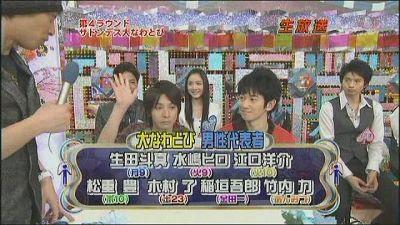 [TV] 20090105 Nakai Masahiro no super drama fastival -4 (23m08s)[(001304)14-24-23].JPG