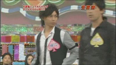 [TV] 20090105 Nakai Masahiro no super drama fastival -4 (23m08s)[(001836)14-24-41].JPG