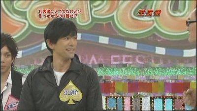 [TV] 20090105 Nakai Masahiro no super drama fastival -4 (23m08s)[(001874)14-24-42].JPG