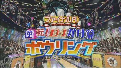 [TV] 20090105 Nakai Masahiro no super drama fastival -4 (23m08s)[(008690)14-28-30].JPG