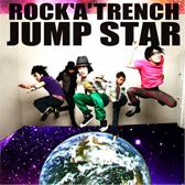 jk_jumpstar.jpg