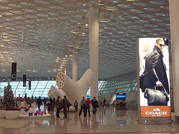 深圳寶安機場T3-5