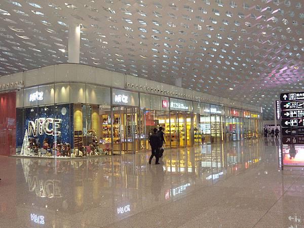 深圳寶安機場T3-9