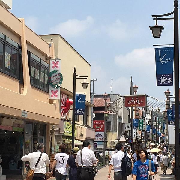 鎌倉Kamukura